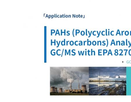 YL6900GC MS PAHs EPA 8270 ENG